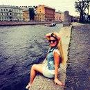 Арина Гонцова фото #41