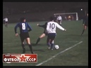 1977 Dynamo (Tbilisi, USSR) - FС Internazionale (Milano, Italy) 0-0 UEFA Cup, 1/32 finals, review 2
