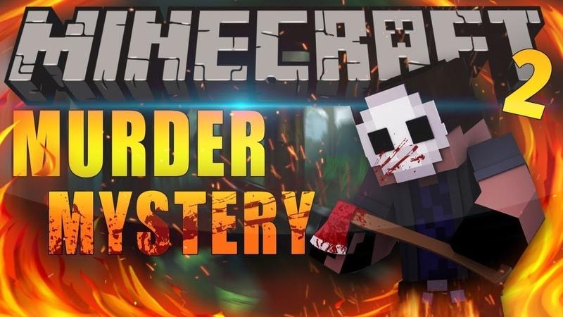 (ИГРАЮ В Marder Mistery ) (Mini game )
