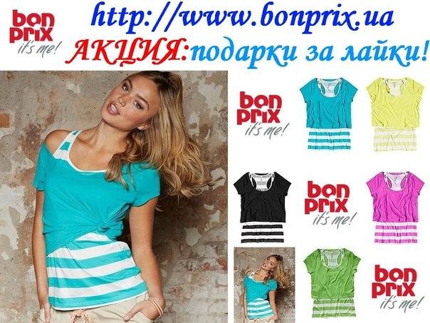 http://cs421016.userapi.com/v421016668/2bff/M-QOq5i9m84.jpg