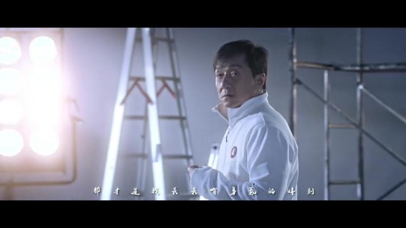 成龍 Jackie Chan - 謝謝一輩子(官方版MV) (Radio SaturnFM www.saturnfm.com)