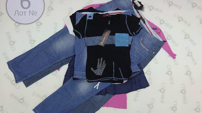 Sarah Chole 6,сток одежда оптом