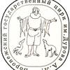 Voronezhsky-Gosudarstvenny Tsirk