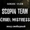 Scopin Team