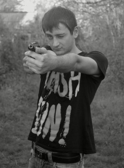 Сергей Гарбузов, 4 марта 1989, Армавир, id207332520