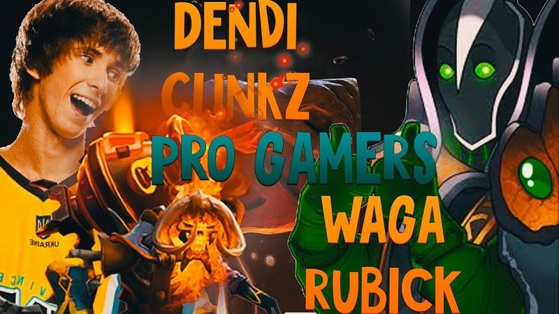DENDI CLINKZ WAGA RUBICK Pro Gameplay 2019 Dota 2