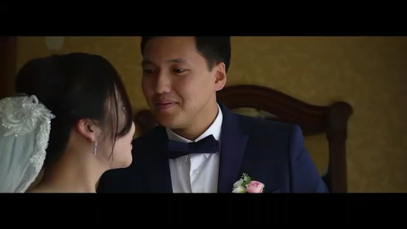 Свадьба Абай Айдана!