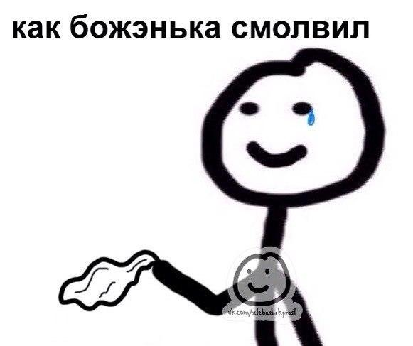 В зону АТО отправится специальная контрольная комиссия, - Яценюк - Цензор.НЕТ 7343
