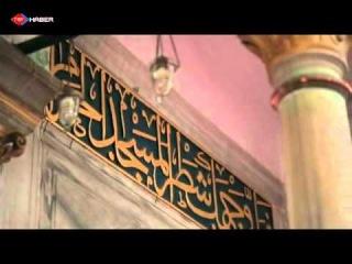 Dua Dua Ramazan - Beylerbeyi Camii