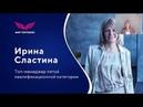 Постпромоушен Школы Изумрудов и Школы Президента от 14.02.2019