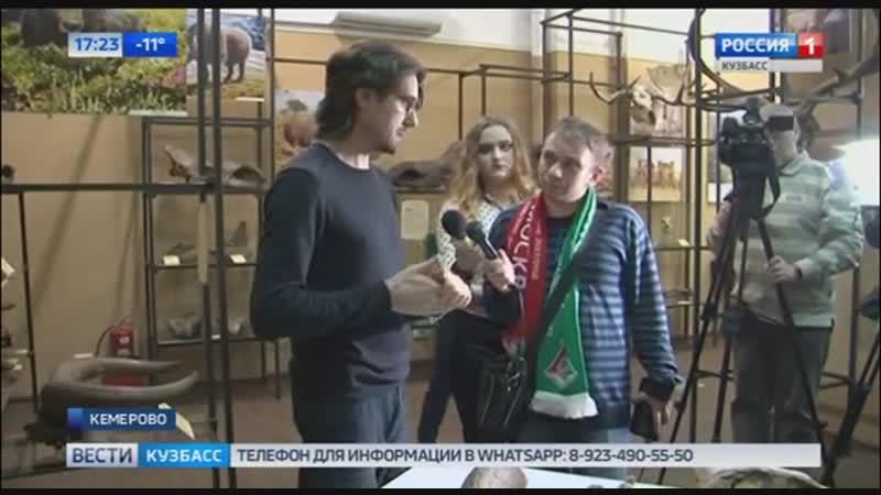 Кузбасские угольщики передали в краеведческий музей древние артефакты