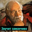 Владимир Антоненко фото #24