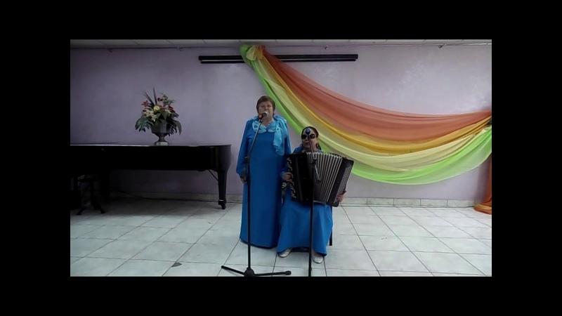 Бебикова Зайнап и Вострикова Валентина, Улетали лебедушки, (г. Соликамск)