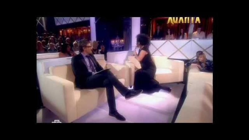 ЛОЛИТА. Госпожа Президент. эфир от 17.02.2012