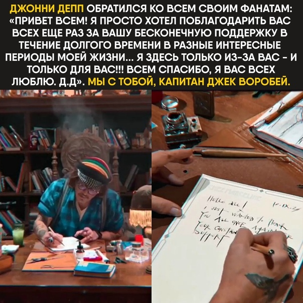 Смекаете, фанаты?    Комментарии: pikabu.ru/link/a7709214
