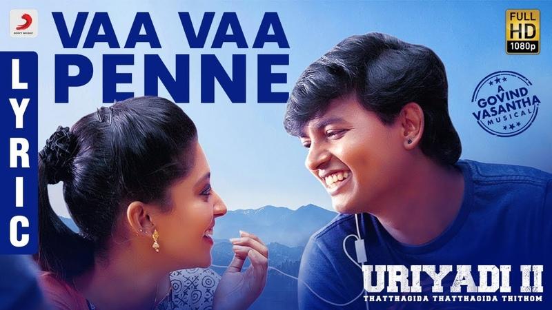 Uriyadi 2 - Vaa Vaa Penne Lyric (Tamil)   Govind Vasantha   Sid Sriram   Vijay Kumar   Suriya