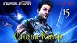 Deus Ex Invisible War HD #15 ~ Снова Каир