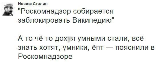 СБУ: На Харьковщине двух следователей МВД задержали при получении взятки - Цензор.НЕТ 9991