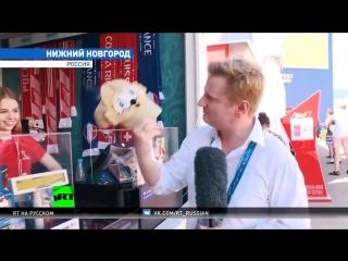 Корреспондент RT о досуге болельщиков из разных стран в Нижнем Новгороде