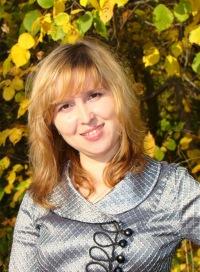 Светлана Фарвазова, 10 декабря 1979, Уфа, id15388456