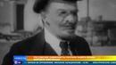 В годовщину смерти Ленина с новой силой вспыхнули споры о его захоронении