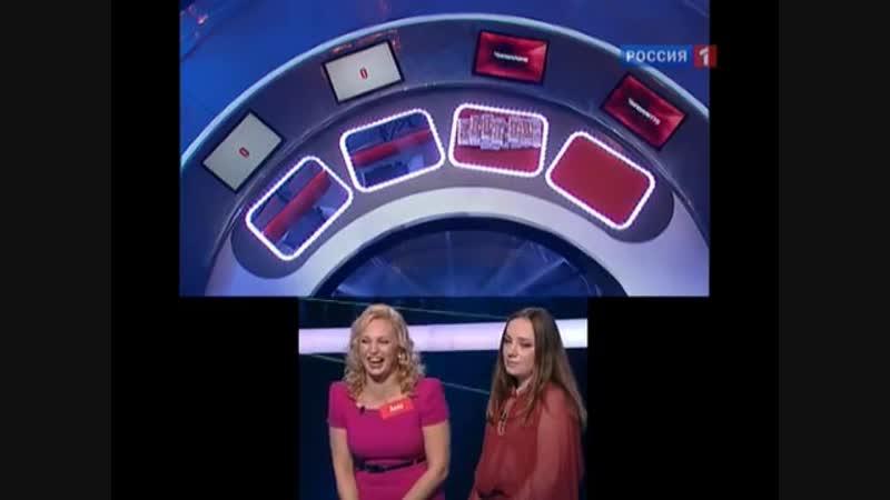 Шоу 10 миллионов 7 01 2012