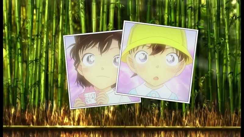 Detective Conan - Fan-made ENDING 55 (Togetsukyō ~Kimi Omou~)
