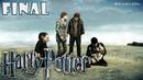 Harry Potter and the Deathly Hallows Part 1 (PC) Прохождение 5: Дом Лавгудов и Добби (Финал)