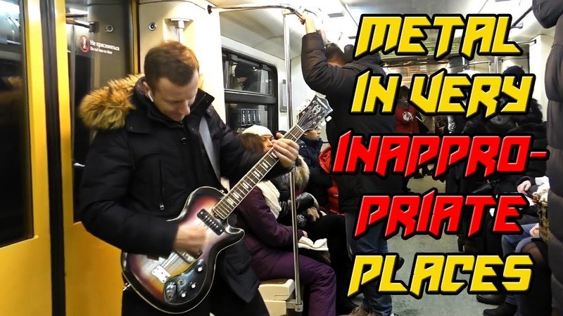 Metal in Very Inappropriate Places (cover) Rob Scallon contest entry