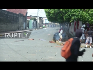 Nicaragua_ at least one dead as clashes escalate in masaya