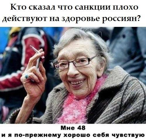 Террористы вновь штурмуют Донецкий аэропорт, - СНБО - Цензор.НЕТ 4389
