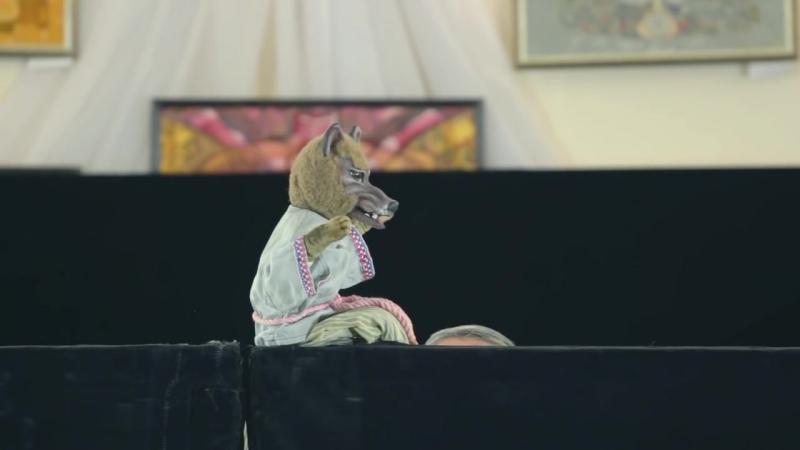 04 Перчаточная кукла Волк