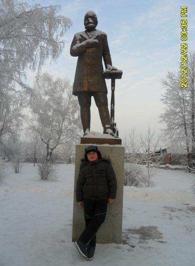 Внич Волынкин, 1 сентября 1991, Сухой Лог, id198984781