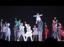 Ледовый спектакль Алиса в Стране Чудес (финал, поклоны)