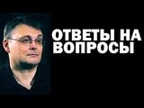 Евгений Федоров 19.06.2018