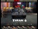 Tiran 6