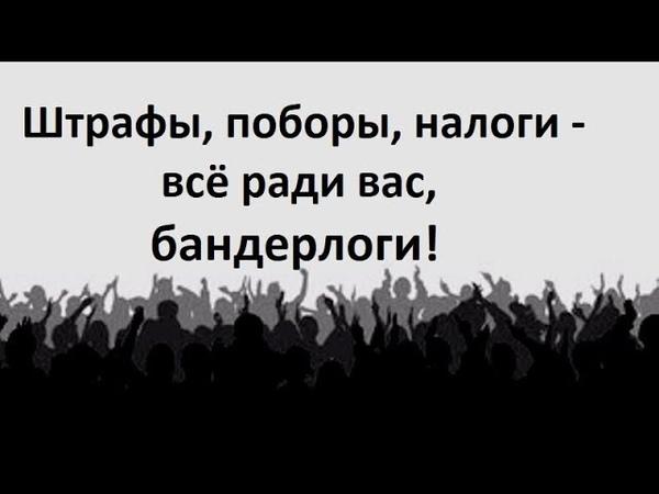 Подарок народу! Путин получил власть в РФ путем договорняка. К власти в РФ пришло ОПГ Озеро, питерская братва.