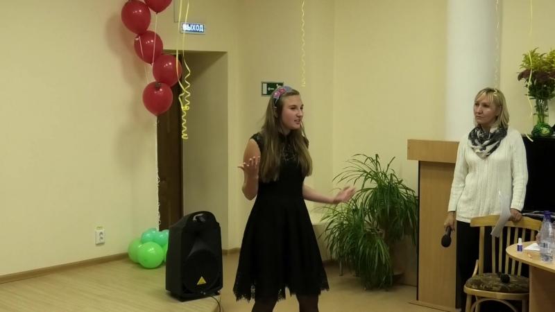 Конкурс Дети читают стихи. Юрикова Анна, 14 лет