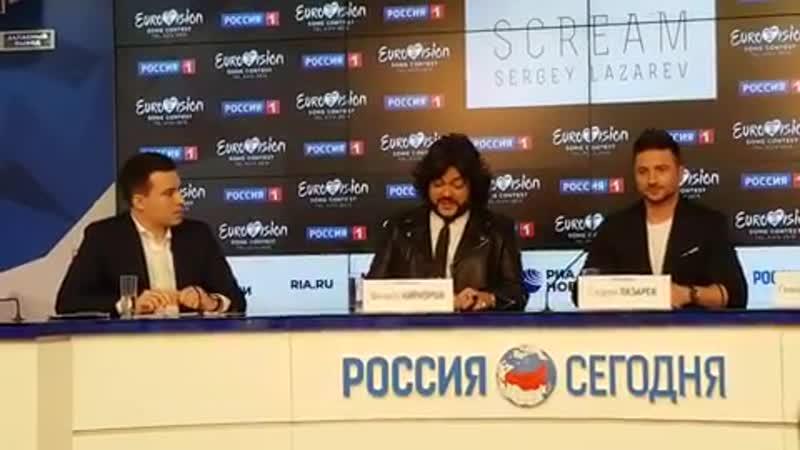 Пресс конференция посвященная конкурсу Евровидение 2019
