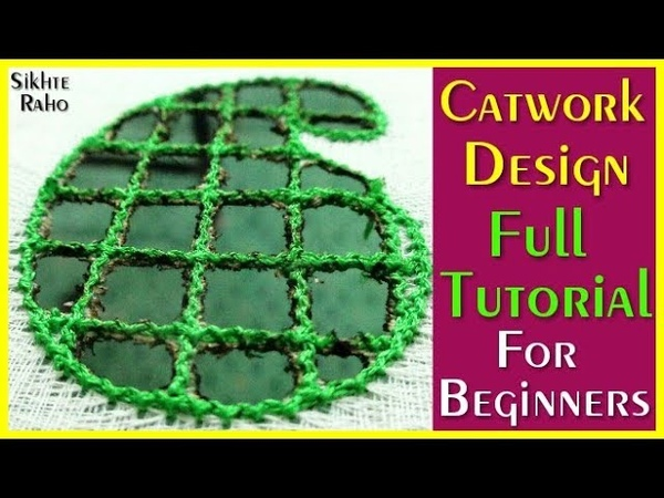 Cut Work Stitch For Beginners ! Aari work ! hand embroidery