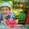 Фотопроект ●๑ஐSUMMER KIDS and FAMILYஐ๑●