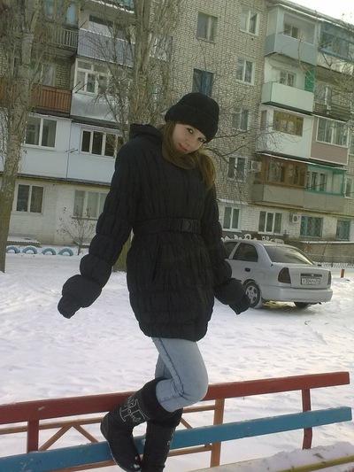 Валентина Лепилина, 19 февраля 1996, Полтава, id132189674