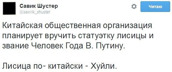 """Международное сообщество должно осудить """"выборы"""" в оккупированном Крыму, - МИД - Цензор.НЕТ 966"""