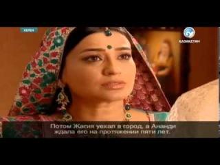 Келин индийский сериал смотреть онлайн на русском фото 360-611