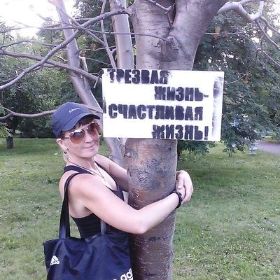 Елена Жлудко, 1 декабря , Нижний Тагил, id159658325