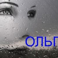 Ольга Филимонова, 4 апреля 1997, Харьков, id204093711