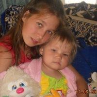 Ильмира Хайретдинова, 15 декабря 1998, Уфа, id206723263