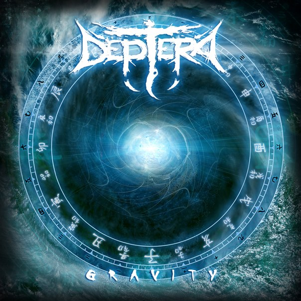 Новый EP группы DEPTERA - Gravity (2013)