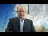 Сеанс видеосвязи с Международной космической станцией