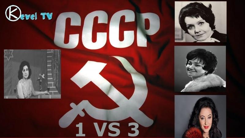 Флора Керимова самая лучшая в СССР (Среди женских голосов)
